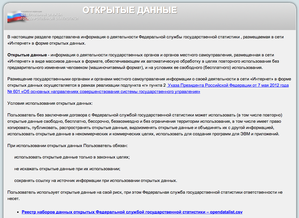 Снимок экрана 2013-12-23 в 21.11.09